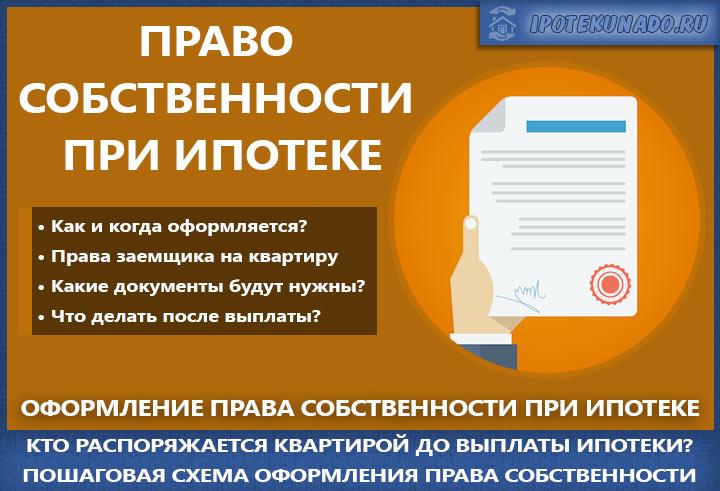 Постановление о льготной категории граждан в московской области в 2019году