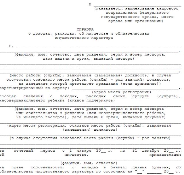 Ифнс ворошиловского района г ростова на дону официальный сайт