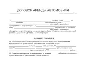Снилс в москве для белорусов