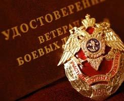 Начальник судебных приставов дальконстантиновского района