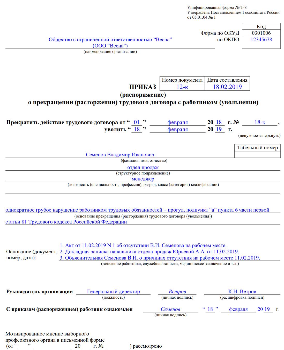 Лицензия на коллекционирование холодного оружия 2018 год