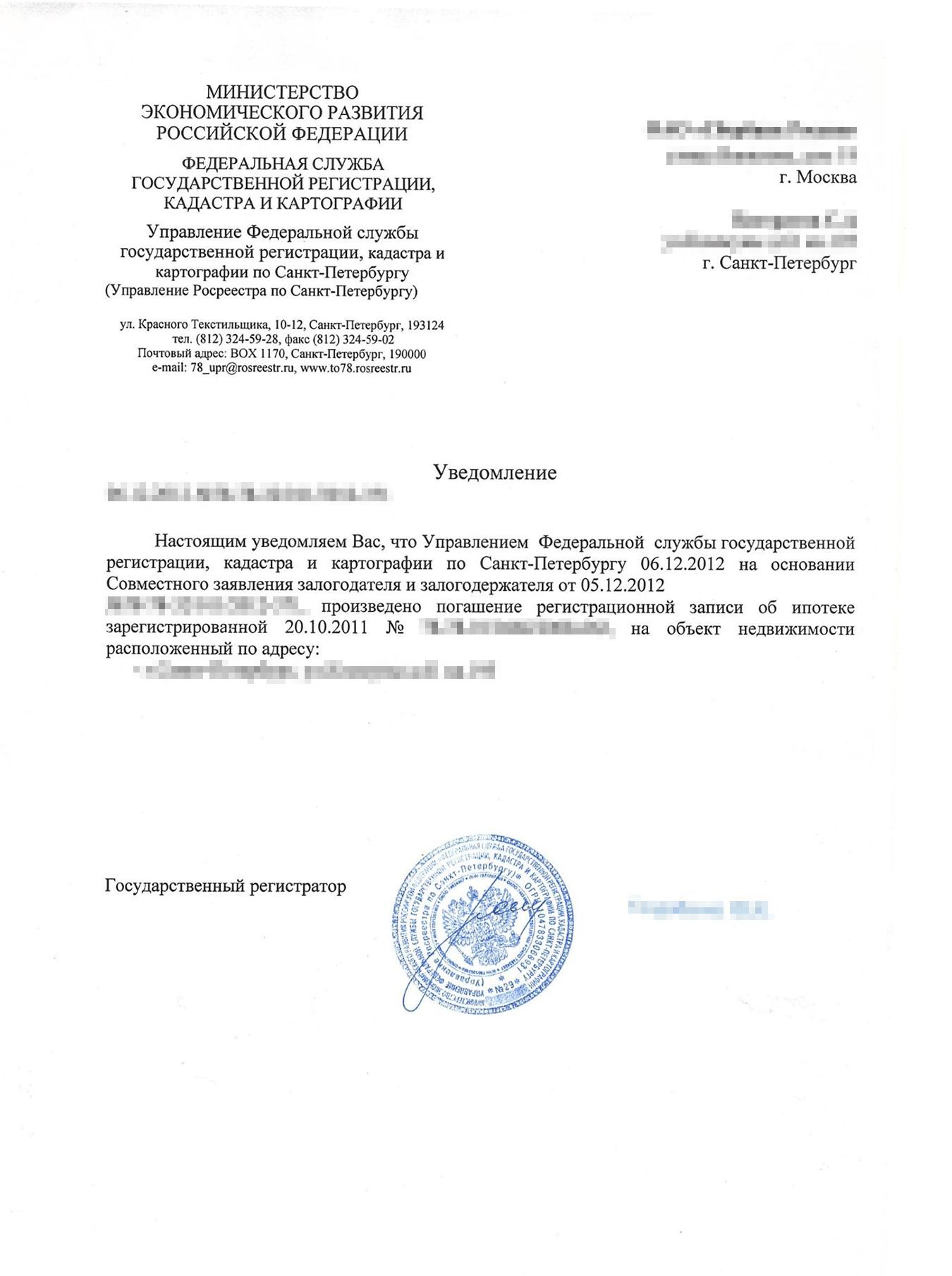 Орджоникидзевский мировой суд г екатеринбурга адрес