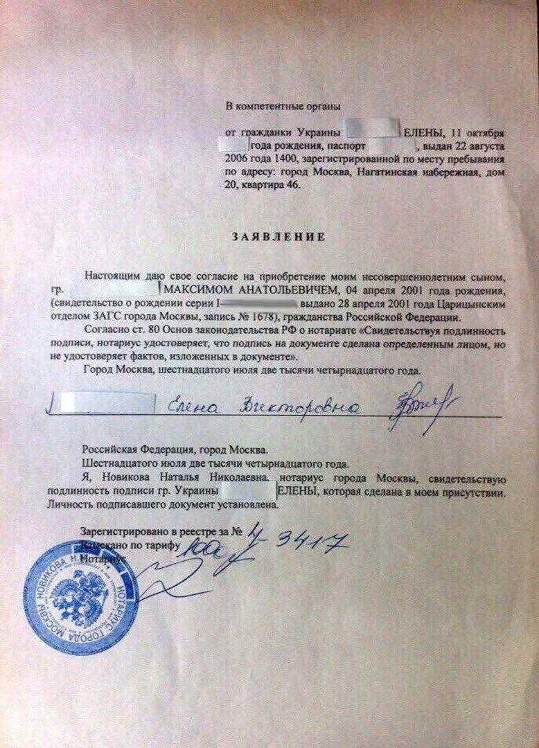 Кадастровая карта смоленск