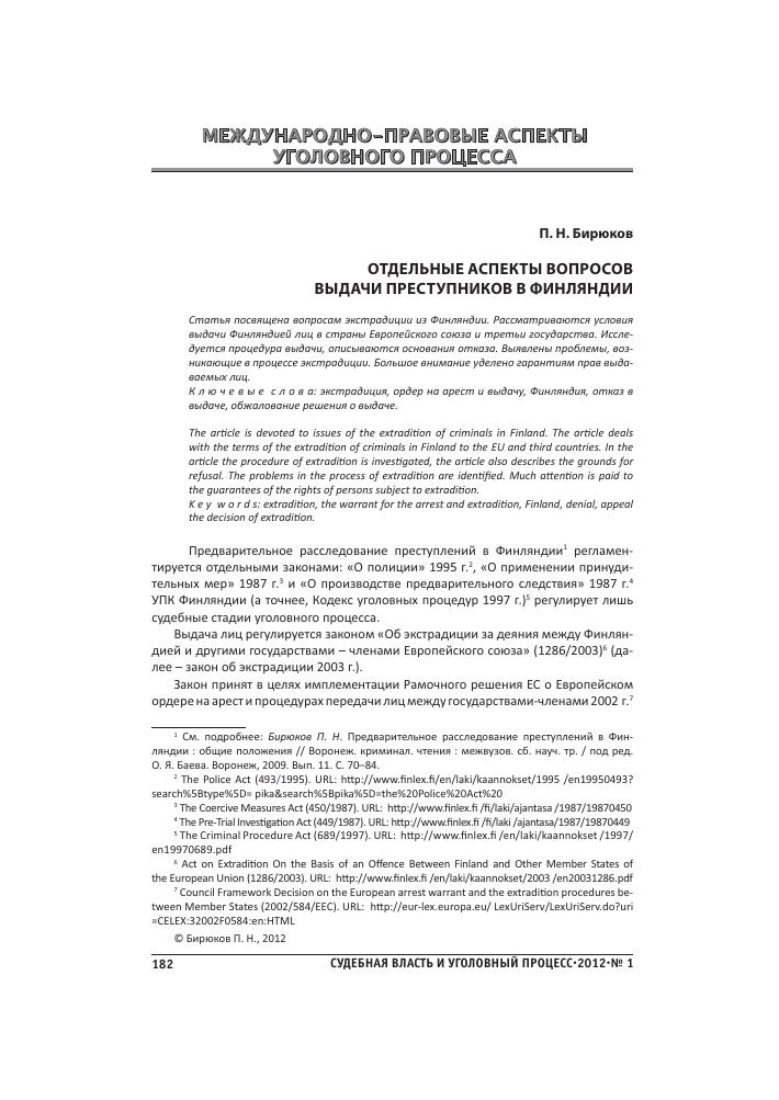 Договор гарантийный срок определенный законодательством