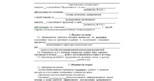 Какие льготы положены многодетным семьям в республике башкортостан