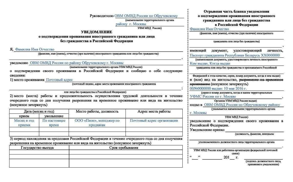 Доп соглашение при изменении работ по 44 фз