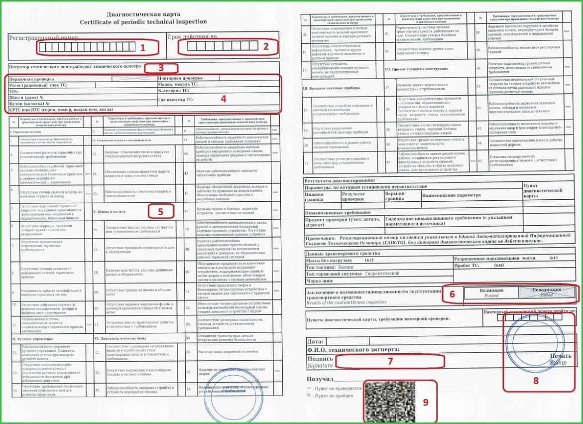 Сайт суда г новосибирска