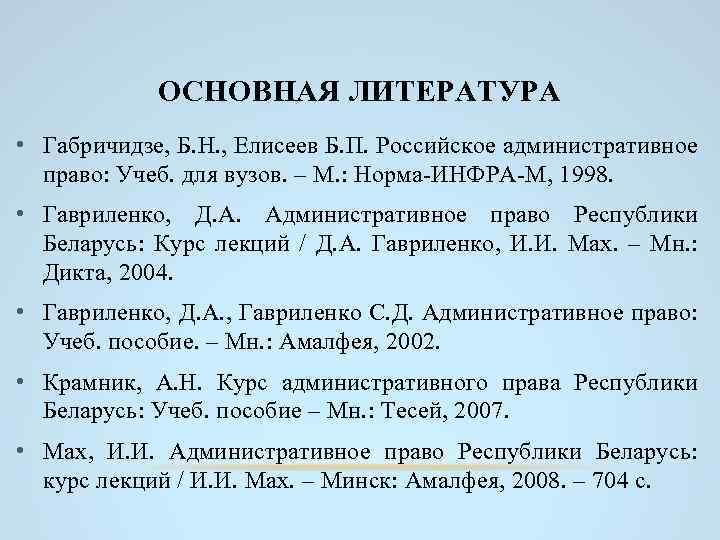 Самый мощный шокер парализатор в россии