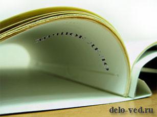 Бти документы на дом