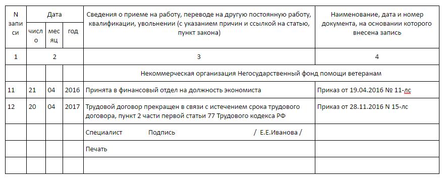 Где взять справку что нет собственности у юрлица в новосибирской области