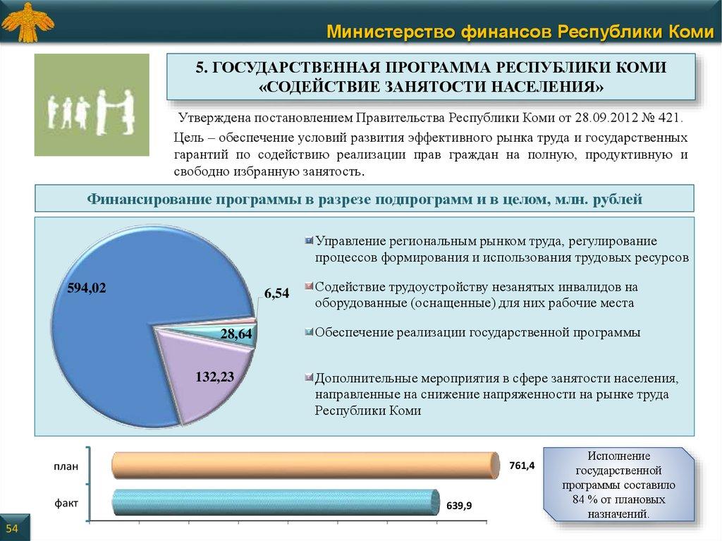 На Третьего Ребенка В Лениградской Области Что Выплачивают?