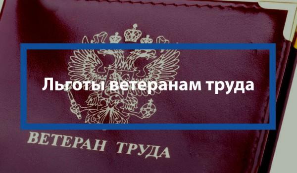 Как получить дубликат свидетельства о рождении без паспорта