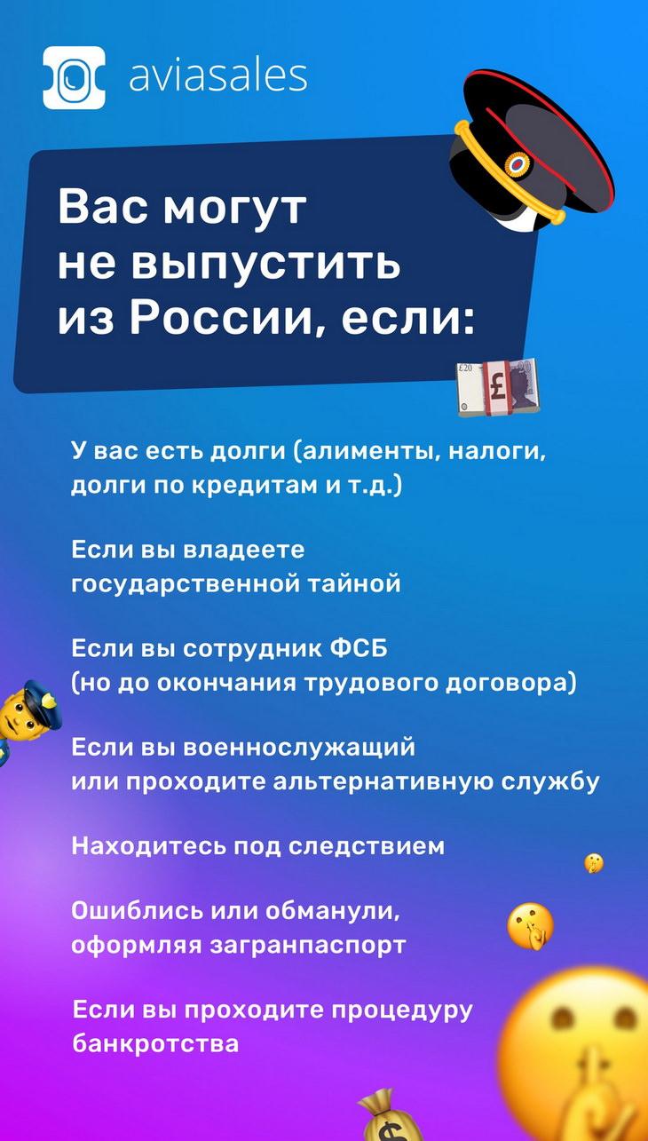 Льготы для ветеранов труда в московской области 2019 году
