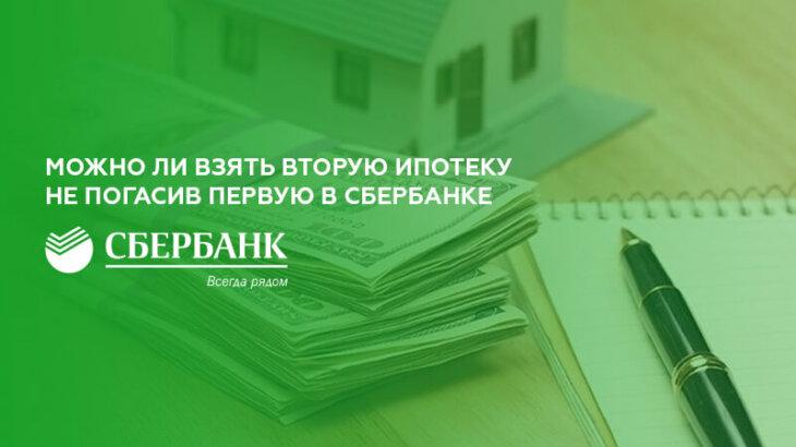 Купить квартиру по договору ренты в москве