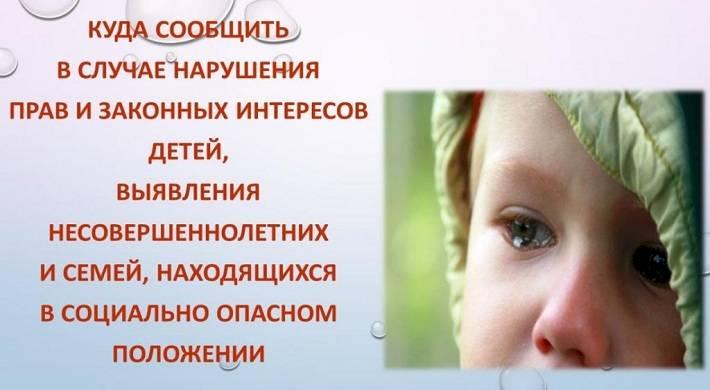 Может ли сделать московский патент регистрации в области