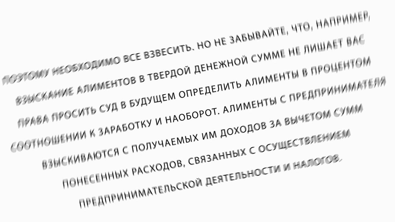 Статья 317 гк рф с комментариями
