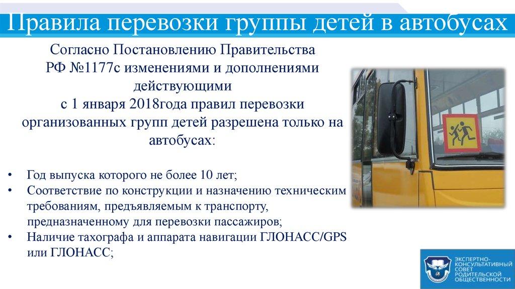 Осп дзержинского района г ярославля