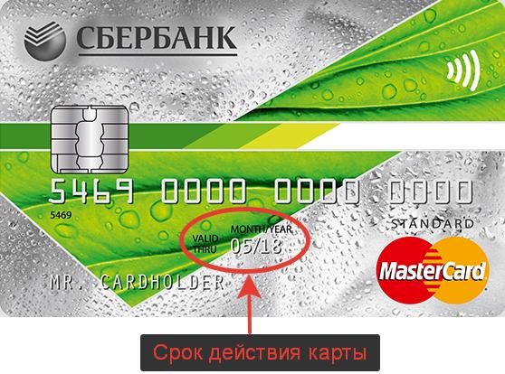 Исполнительное производство к ликвидируемому банку