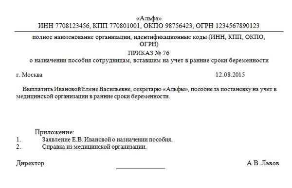 Кто Нибудь В Таганроге Получал Субсидию Молодой Семье