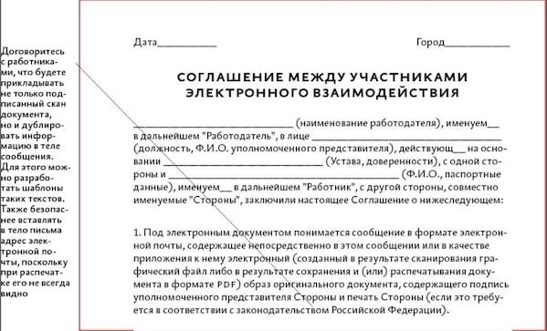 Невыполнение гарантийных обязательств по договору