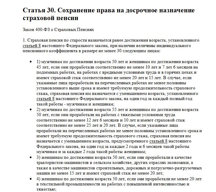 Образец оплаты госпошлины за договор уступки права требования