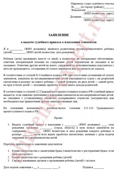 Фото на документы ву международного образца сколько штук