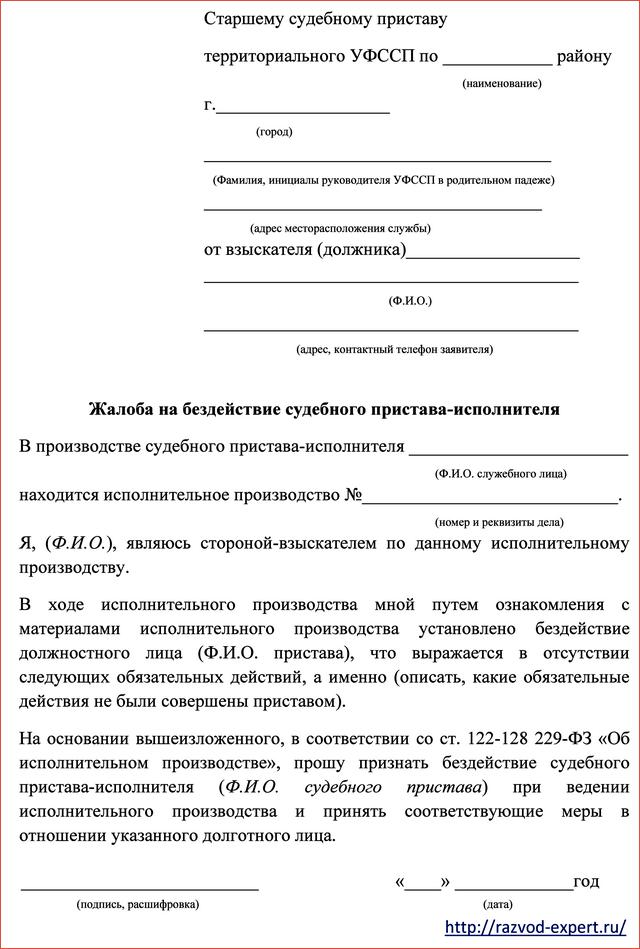 Прожиточный минимум 2019 санкт петербург для малообеспеченной семьи