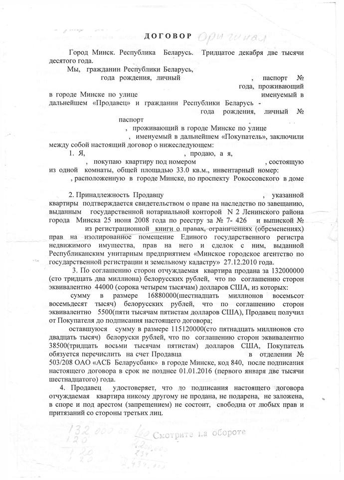 Калькулятор Налога На Автомобиль С 2019 Московская Область