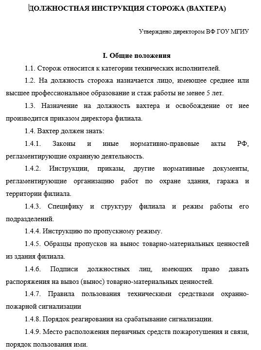 Сайт судебных приставов по новгородской области узнать арест автомобиля