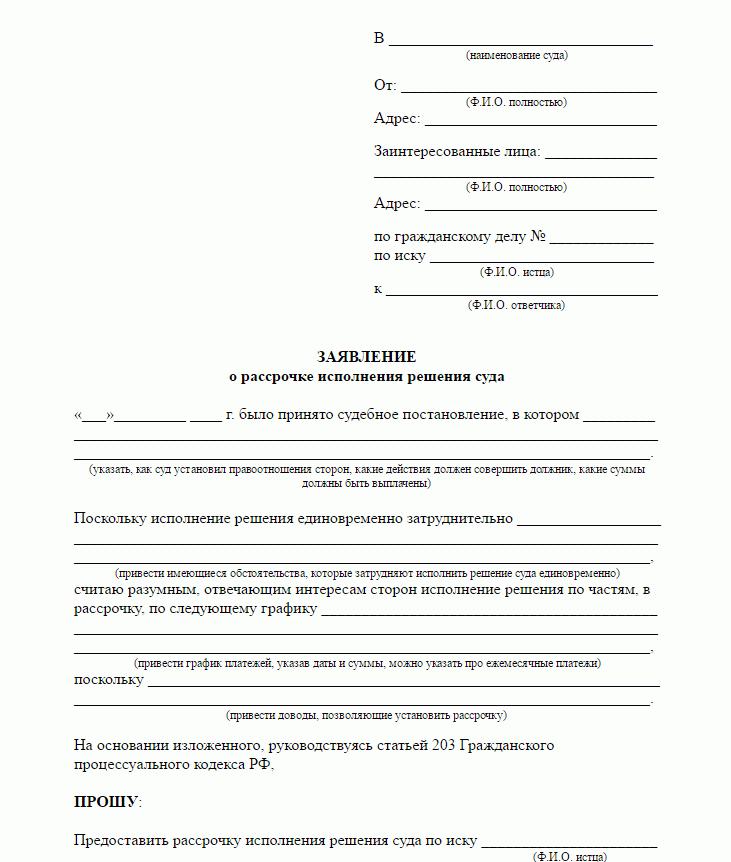 Узнать информацию о штрафе по номеру протокола