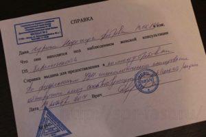 Решение суда о проведении государственной регистрации договора дарения