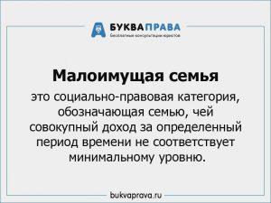 Какие документы нужны для приглашения иностранного гражданина в россию
