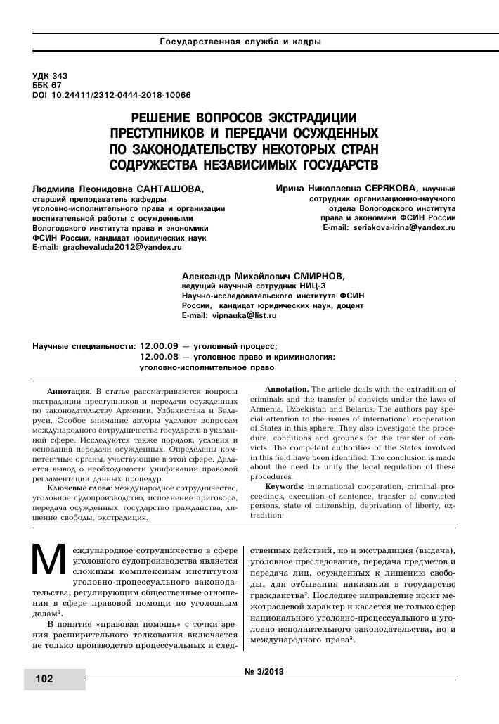 Северная надбавка г иркутск 2019
