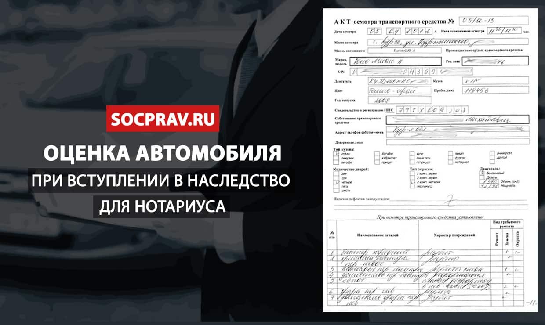 Русфинанс банк образец заявления об отказе от страховки