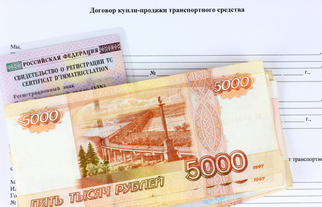 При подачи документов на паспорт забрали домовую книгу