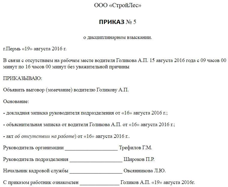 Организация Мировой судья судебного участка №1 г Глазова УР