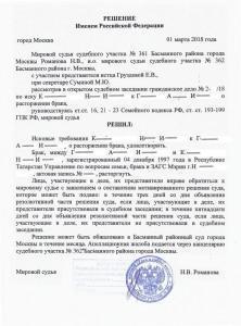Адвокат александр семченков