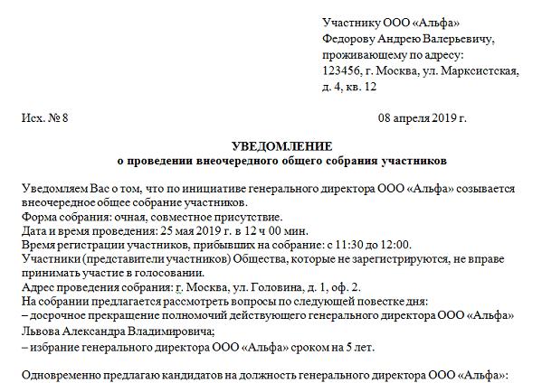 Путевой лист 4с утвержденная постановлением от 18 01 2019 скачать