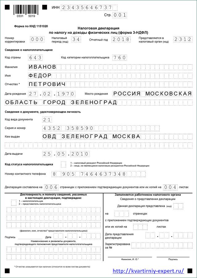 Снилс для граждан армении 2019