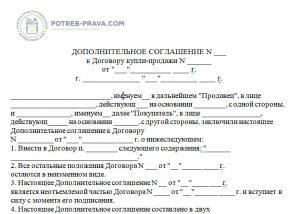Правила заполнения чековой книжки судом