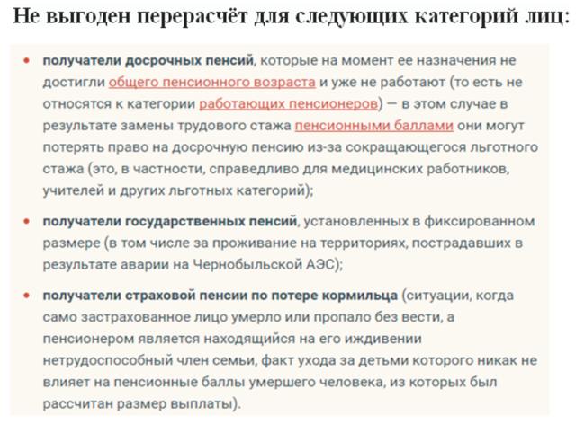 Косгу 225 Расшифровка В 2019 Году Для Казенных Учреждений