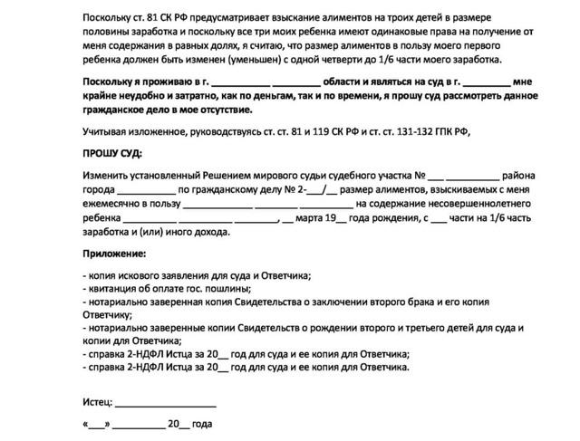 Субсидированные Билеты В Крым На 2019 Год