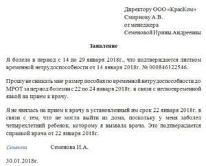 Поправки В Ст 228 Ч2 Ук Рф Январь 2019 Год