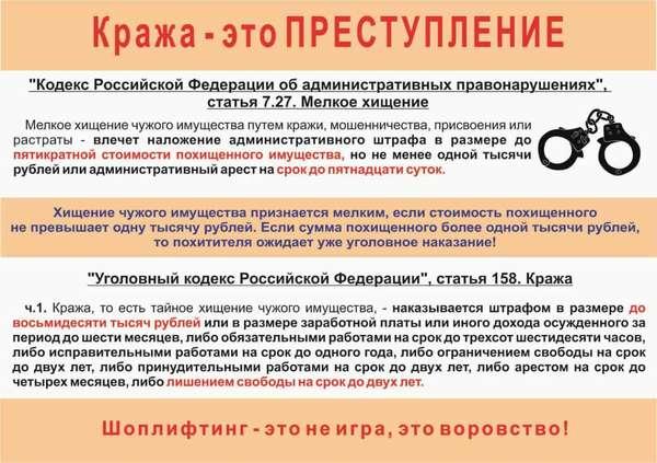 Погранслужба фсб россии официальный сайт проверка навыезд