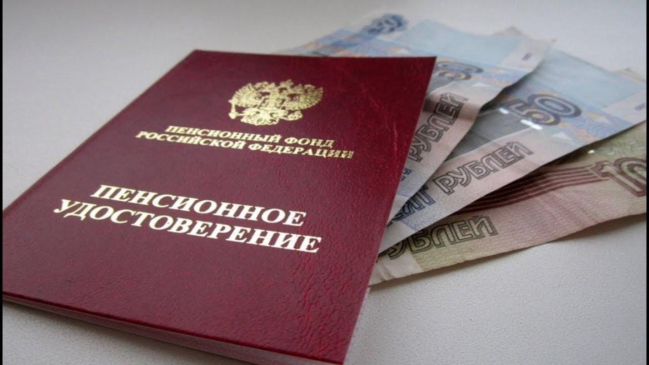 Какие док нужны для подачи на гражданство рф