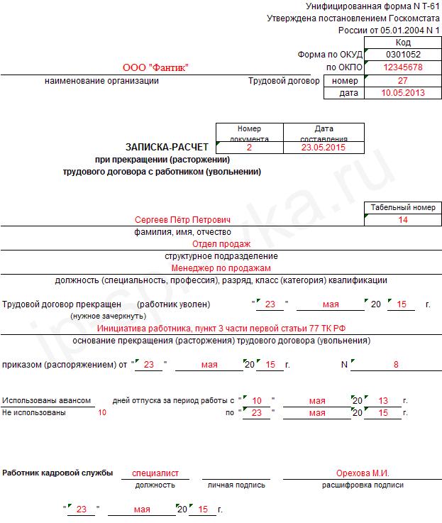 Обналичить материнский капитал в екатеринбурге сразу