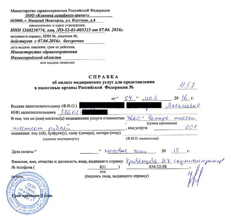 Субсидии На Строительство И Приобретение Жилья Для Многодетных Семей В Свердловской Области В 2019