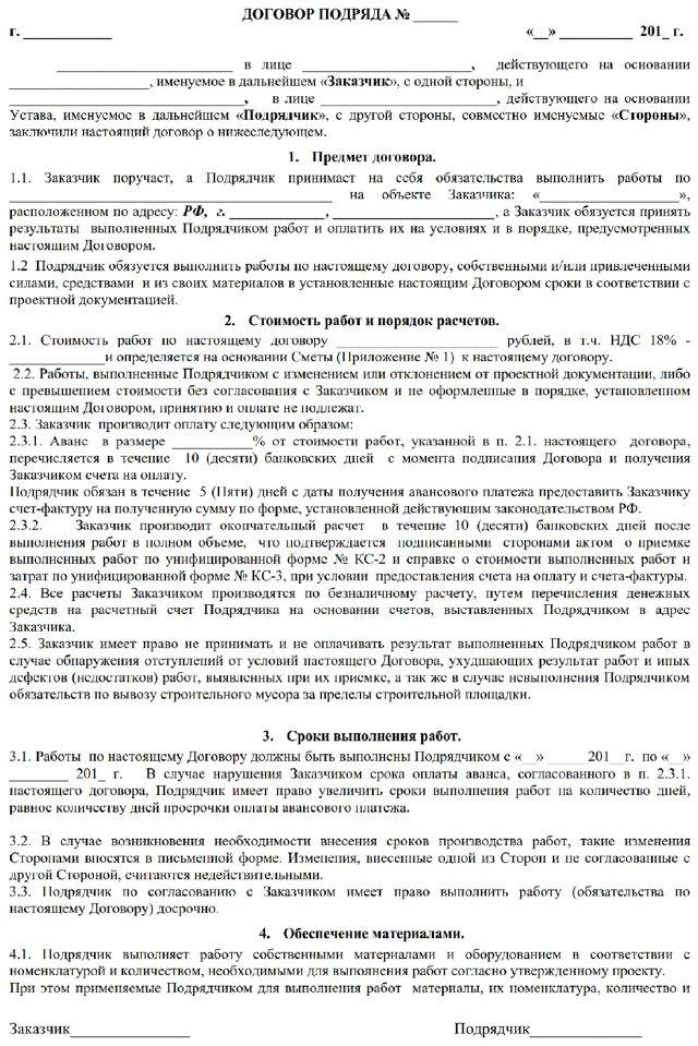 Кому положено мрт бесплатно в ульяновске