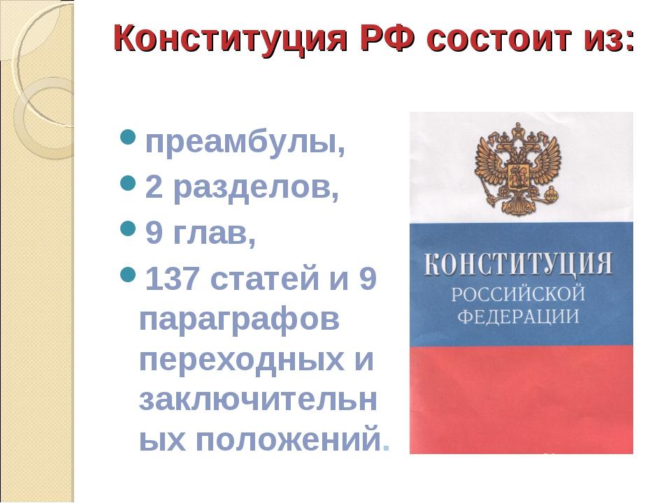 Привотизация общежитий в крыму в 2018г