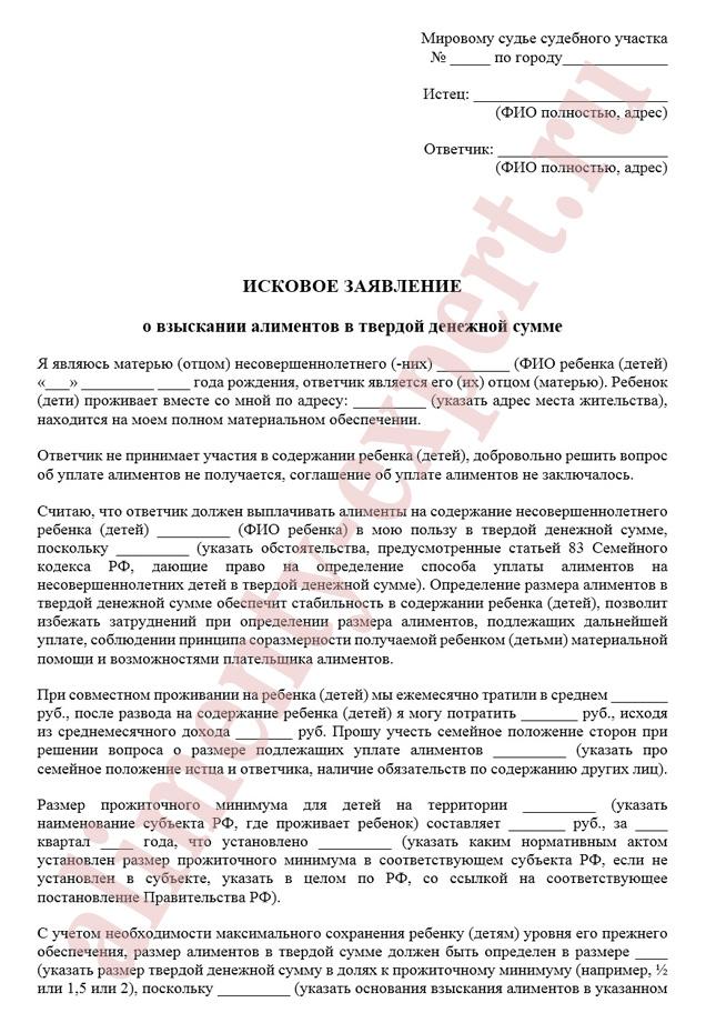 Какие документы нужны для завещания на квартиру у нотариуса россия